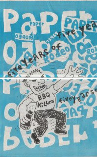 PAPER RODEO #19 comix MATT BRINKMAN Souther Salazar 2005