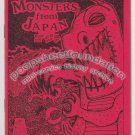 MONSTERS FROM JAPAN mini comix MICHAEL RODEN Bob X Japanese monsters art brut 1984