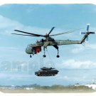 mouse pad CH-54 TARHE MOUSE PAD