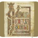 mouse pad mat LINDISFARNE GOSPELS book of matthew bible