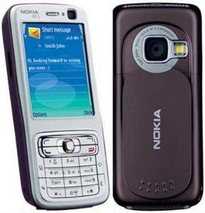 Nokia Camera Cell Phone - N73 Gsm Unlocked