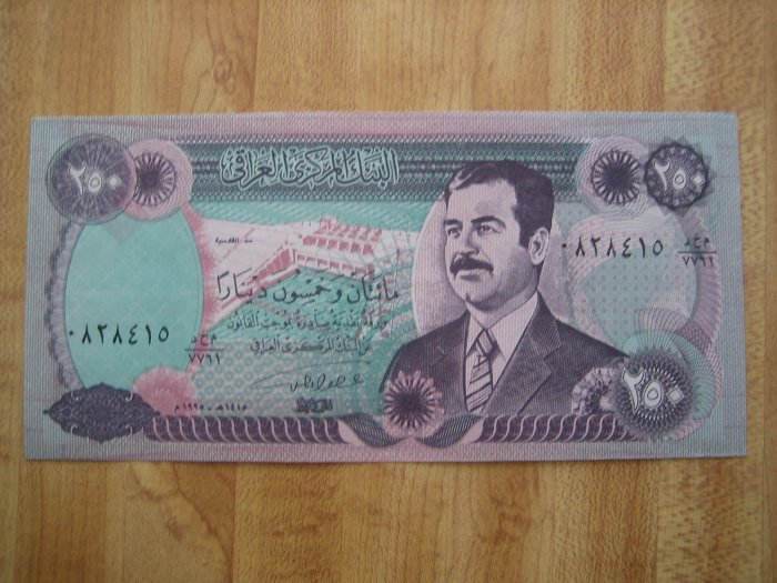 Saddam Hussein currency (250 dinars - UNC