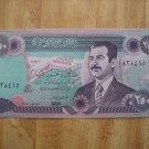 Saddam Hussein currency (250 dinars - UNC