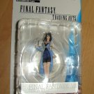 FINAL FANTASY Trading Arts : FF8 - Rinoa Heartilly