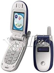 Motorola V551 'Blue' Mobile Cellular Phone (Unlocked)