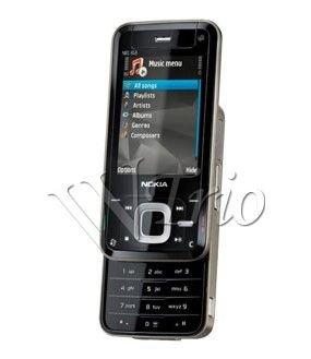 Nokia N81 2GB Gray Cellular Phone (Unlocked) - NEW