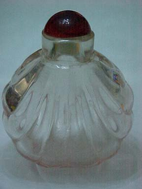 Old Antique Glass Perfume Bottle, Medicine, Poison , #4 + FREE SHIPPING