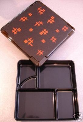 SQUARE BENTO BOX 5 sections tray Made in Japan DINNER PARTYWARE Japanese Restaurant Supply