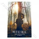 Where The Wild Things Are (2009) Promo Movie Teaser Poster 11&quot;x17&quot; NEW