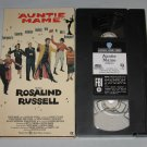 Auntie Mame VHS Comedy Starring Rosalind Russell 1986 WB Warner Bros Movie