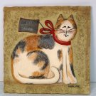 Fiddlestix Wreath Cat wall plaque calico cat To Fido From Santa Christmas 2003