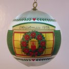 vintage Hallmark Christmas Ornament New Home satin ball 1978