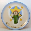 Vtg Hummel Schmid 1977 Christmas Plate angel box
