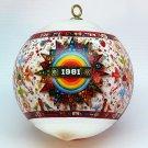 vtg Hallmark Christmas Ornament satin 1981 QX8095 with box