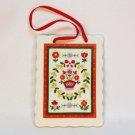 Miniature quilt porcelain Christmas Ornament Current Inc