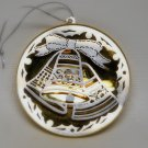 Vtg Oneida silverplate and brass 1977 Christmas ornament holiday bells