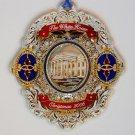 White House 2006 Christmas ornament President Chester Arthur 24kt gold finished brass