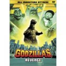 godzilla's revenge, starring yazaki and amamoto, ishiro honda, director DVD 2002 used near mint
