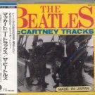 the beatles : mccartney tracks CD 1988 teichiku japan used mint no obie strip