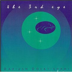 dariush dolat-shahi : the 3rd eye CD 1997 radius 5 tracks used mint
