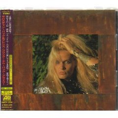 sebastian bach & friends - bring 'em bach alive! CD 1998 atlantic made in japan new with obi strip