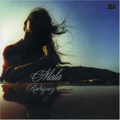 mala rodriguez - lujo iberico CD 2007 universal music spain used mint