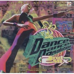dance dance revolution 2nd mix original soundtrack CD 2-discs miya records japan used mint