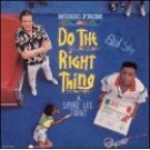 music from - do the right thing - spike lee joint CD 1989 motown universal mint
