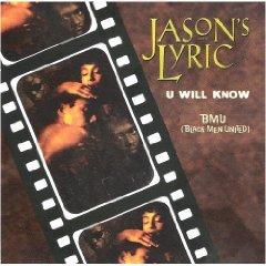 black men united - u will know CD single 1994 polygram 5 tracks used mint