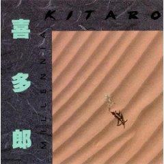 kitaro - millennia CD 1985 sound design geffen made in japan used mint