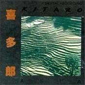 kitaro - asia CD 1985 geffen sound design made in japan used mint