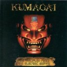 kumagai - the disciples from the electric ghetto CD 1999 v-wax used mint