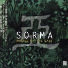 mirage of the east - sorma CD 2000 pacific moon made in japan used mint no obi strip