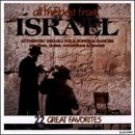 all the best from israel - 22 great favorites CD 1994 madacy new
