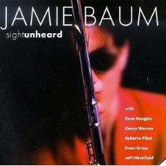 jamie baum - sight unheard CD 1997 G.M. recordings used mint