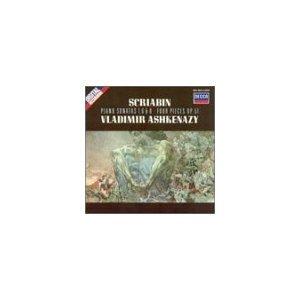 scriabin piano sonatas 1, 6 & 8 four pieces op.51 - ashkenazy CD 1987 polygram mint