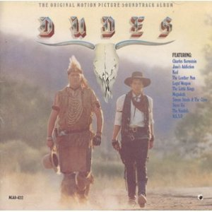 dunes - original motion picture soundtrack CD 1987 MCA used