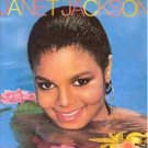 janet jackson - janet jackson CD 1982 A&M BMG Direct used mint