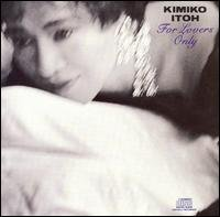kimiko itoh - for lovers only CD 1987 epic sony used mint