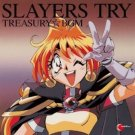 slayers try - treasury BGM CD 1997 king records used mint