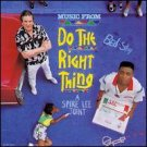 music from do the right thing CD 1989 motown used mint
