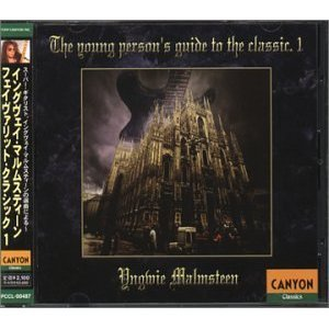Young Person's Guide to the Classic 1 - Yngwie Malmsteen CD 2000 pony canyon japan 9 tracks mint