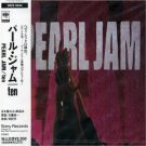 pearl jam - ten CD 1991 sony japan used
