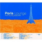 paris lounge - paris by day paris by night CD 2-discs 2001 musicrama used mint