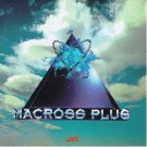 macross plus - original sound track CD 1994 VAI JVC used mint