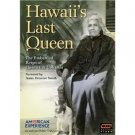 american experience - hawaii's last queen DVD 1997 2006 PBS WGBH new factory sealed