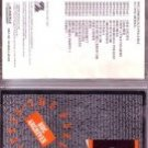 cure - peel sessions BBC archives CD 1988 1989 castle BBC 4 tracks used mint