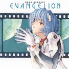 neon genesis evangelion II soundtrack - shiro sagisu CD 1996 geneon king records used mint