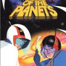 battle of the planets volume one DVD 2001 rhino new