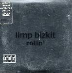 limp bizkit - rollin' DVD limited edition #009092 interscope 2000 used